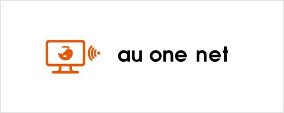 KDDI(au one net)ホームページ...